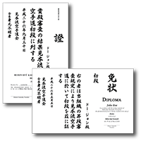 karate and japanese martial arts certificates